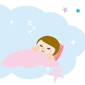 東広島ママ睡眠