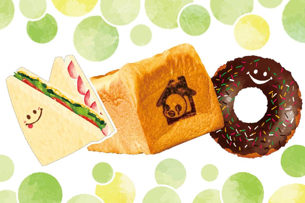 ハウジング パン