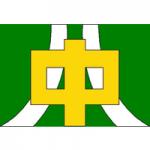 八本松中学校