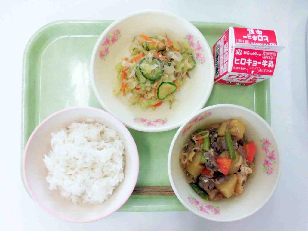 東広島給食センター