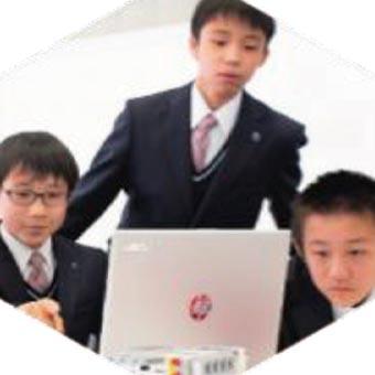 武田中学校