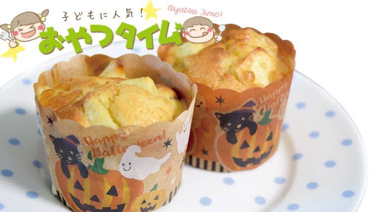 秋のケーキ