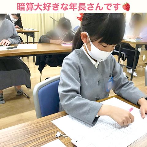湊珠算研究会