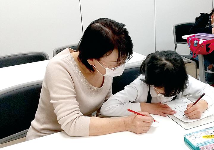 広島ペン習字教室