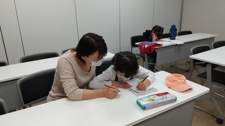 東広島硬筆教室