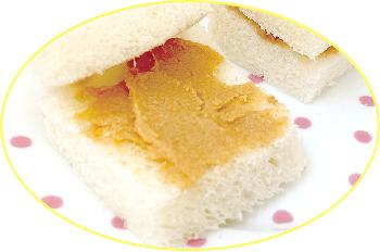 きな粉サンド